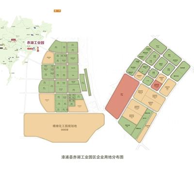赤湖工业园