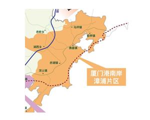 四大发展区域