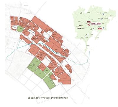 黄仓工业园