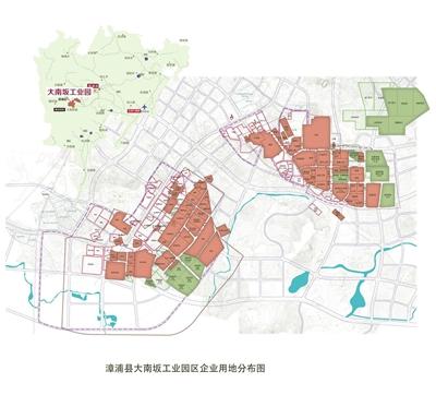 大南坂工业园