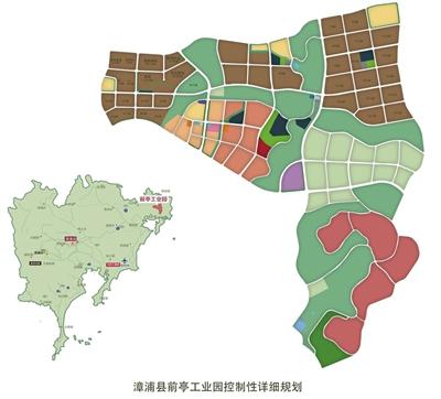 前亭工业园